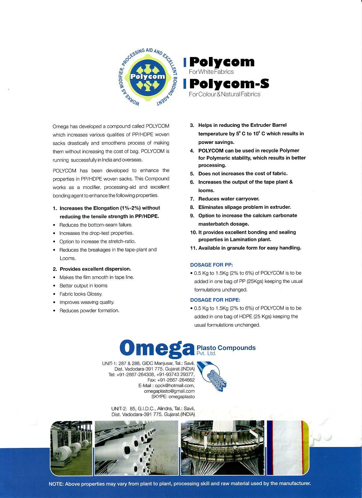 Omega Trading Company